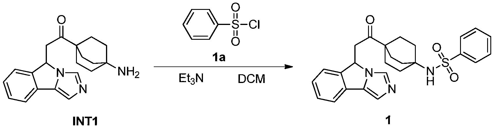 Figure PCTCN2017084604-appb-000237