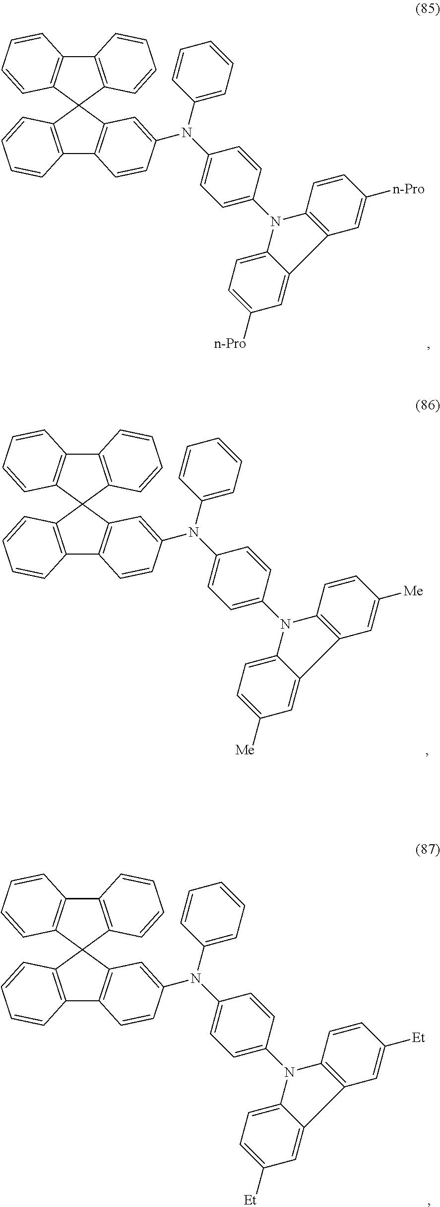 Figure US09548457-20170117-C00066