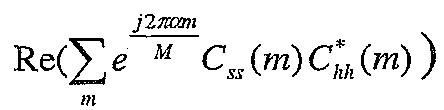 Figure 112010026395178-pct00130