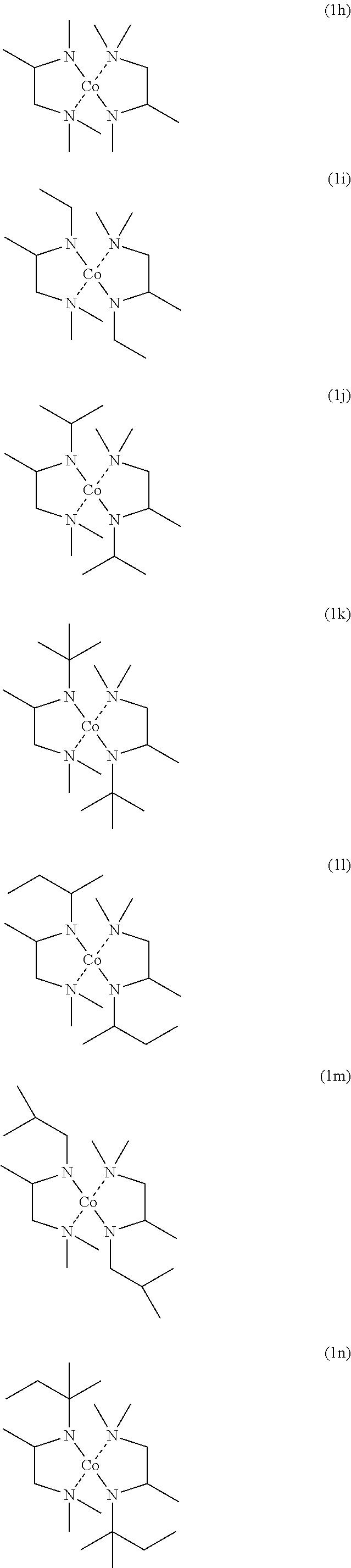 Figure US08871304-20141028-C00098