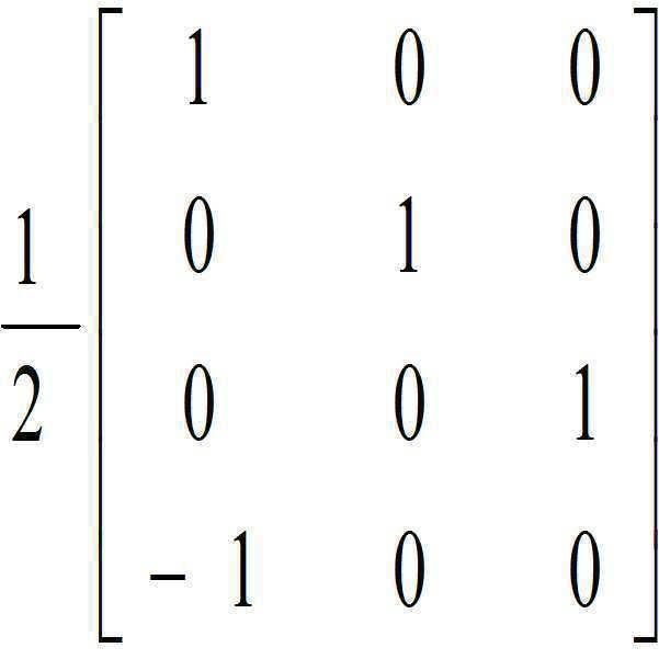 Figure 112011062912455-pat01472