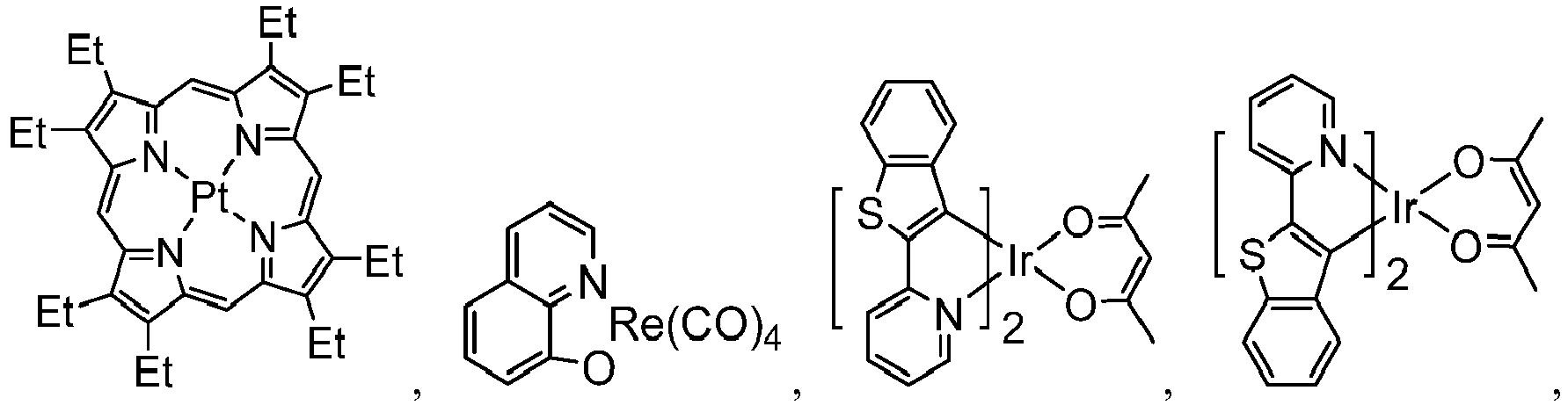 Figure imgb0908