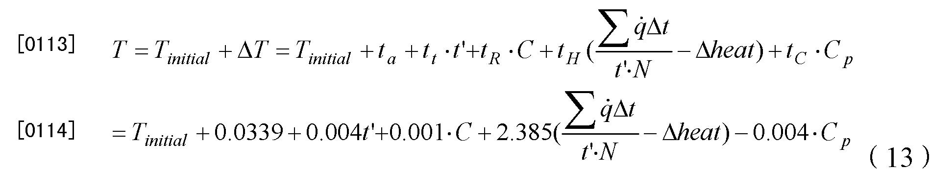 Figure CN103033752BD00111