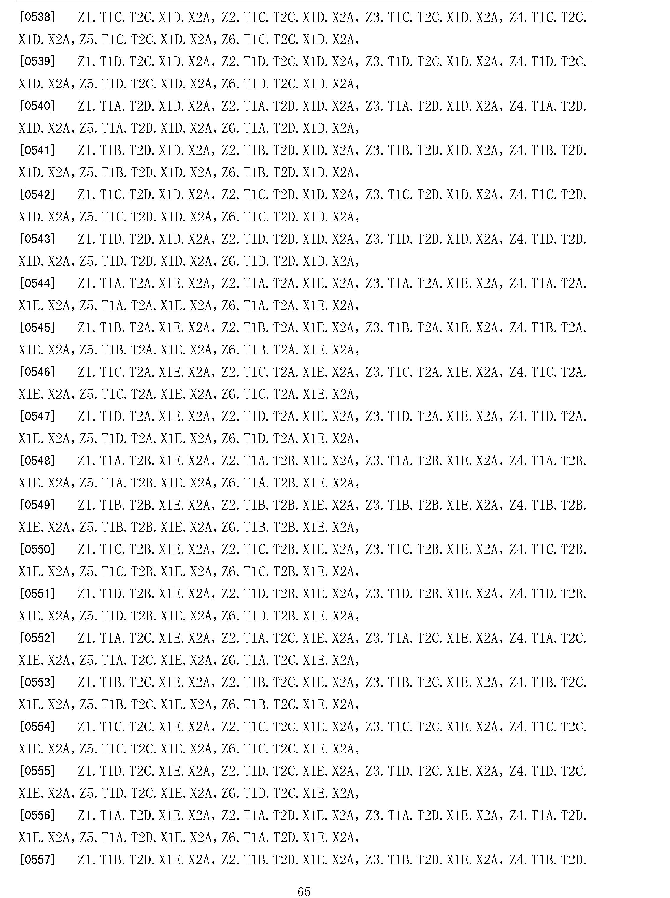 Figure CN101490023BD00651