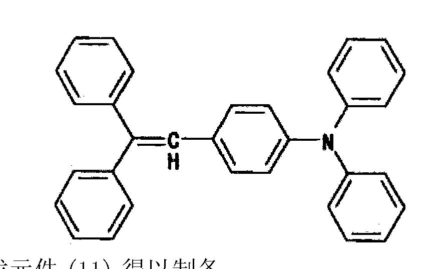 Figure CN101533237BD00551