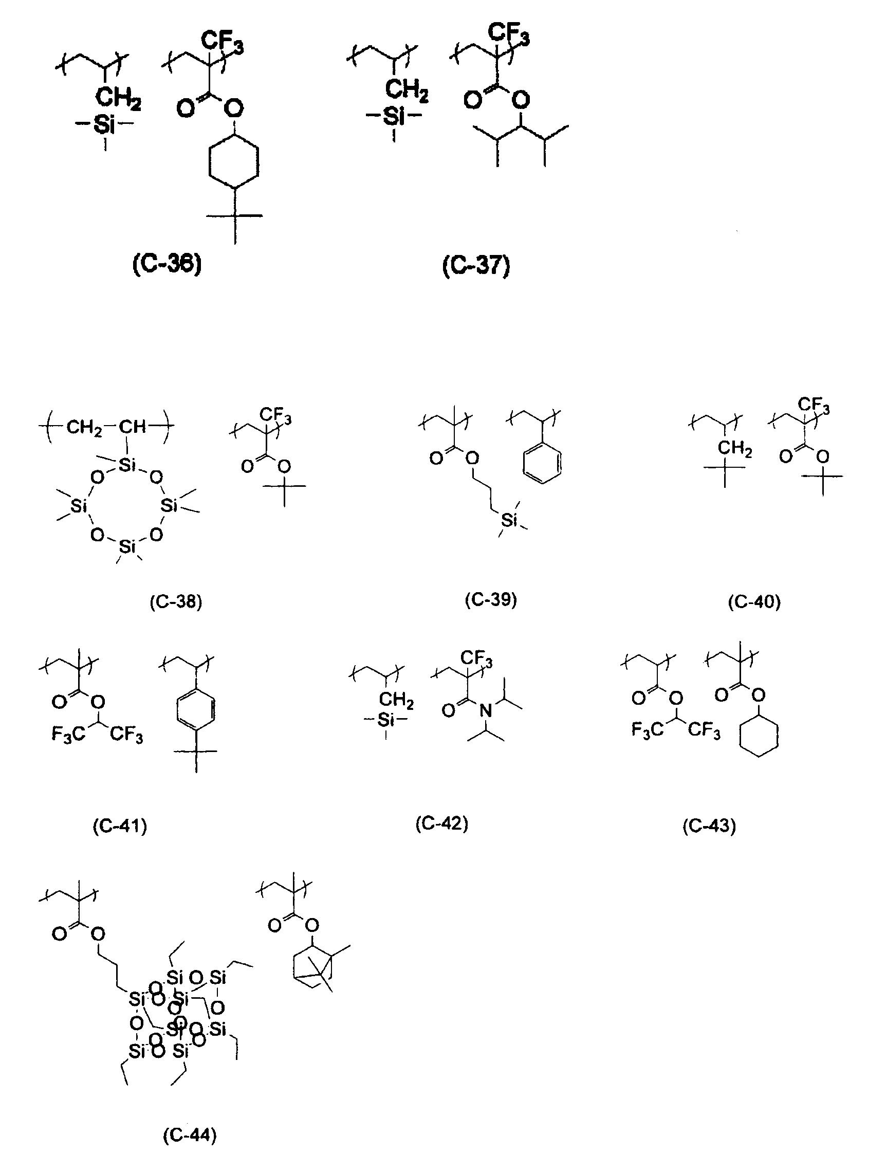 Figure 112007067889492-pat00072