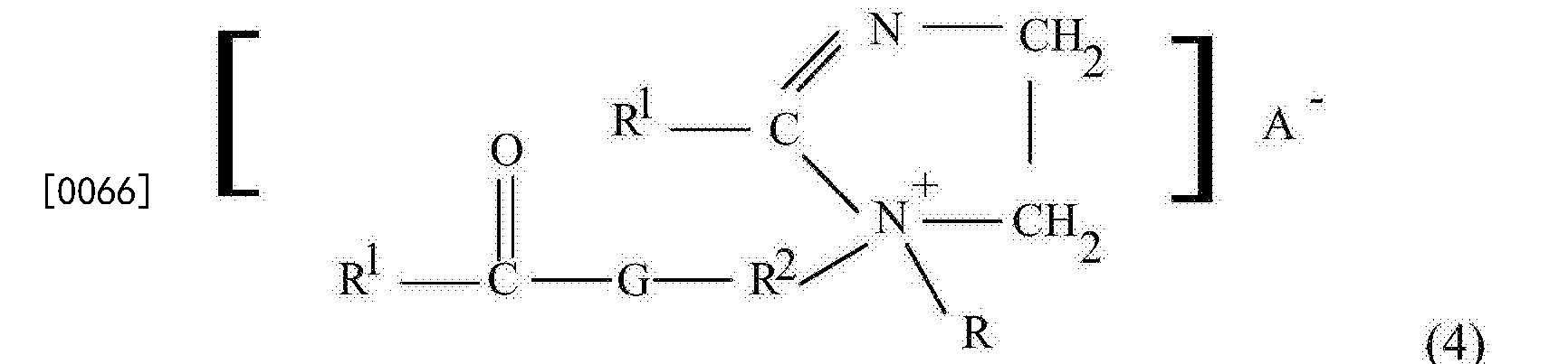 Figure CN107530206AD00121