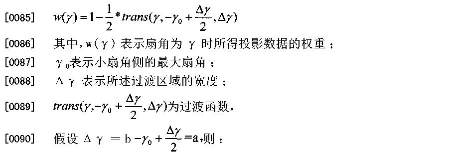 Figure CN102456228BD00113