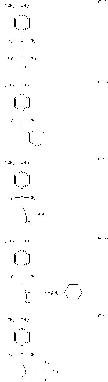 Figure US08404427-20130326-C00082