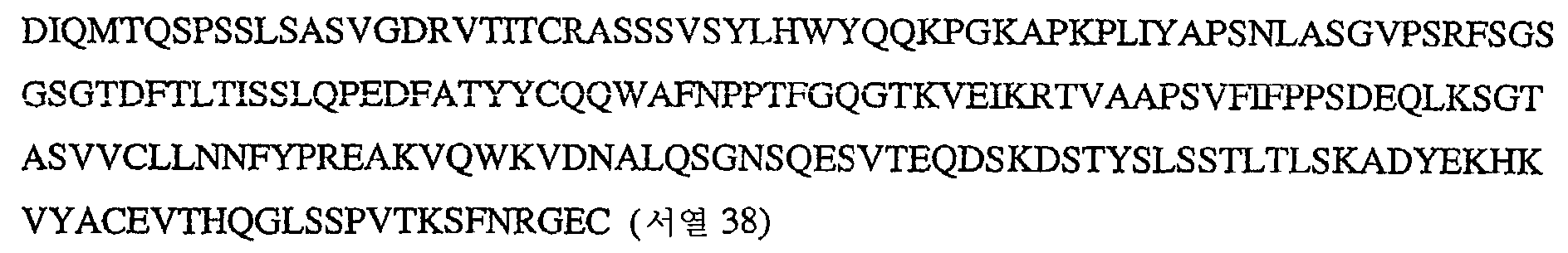 Figure 112006083614350-PCT00021