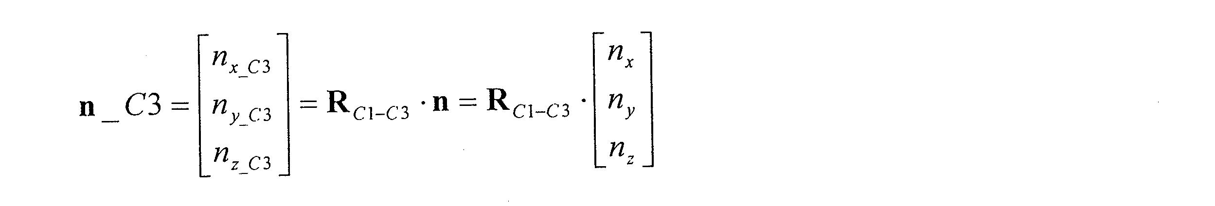 Figure JPOXMLDOC01-appb-M000041