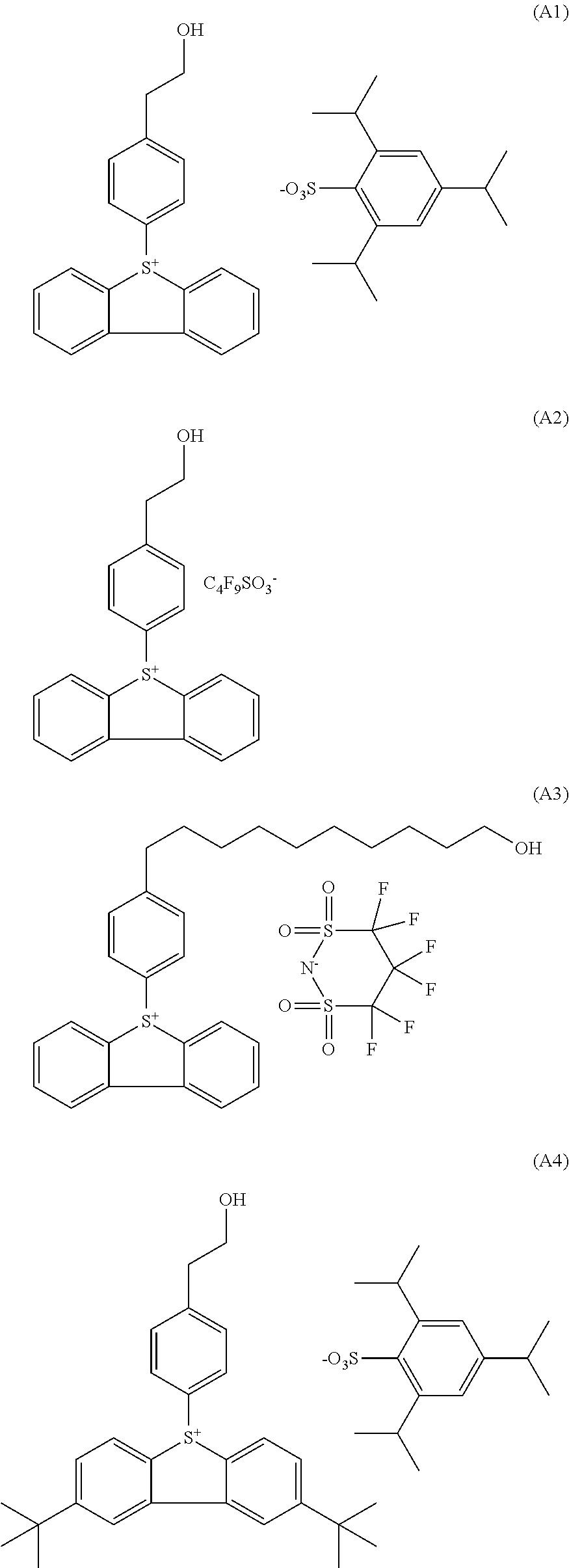 Figure US20110183258A1-20110728-C00021