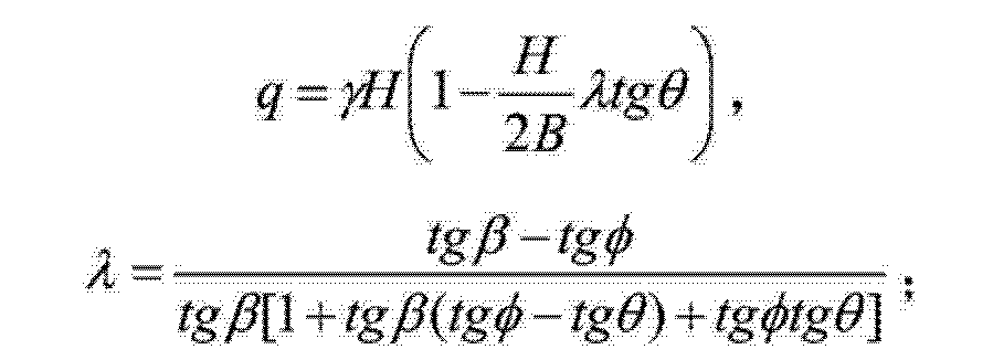 Figure CN102704947BC00021