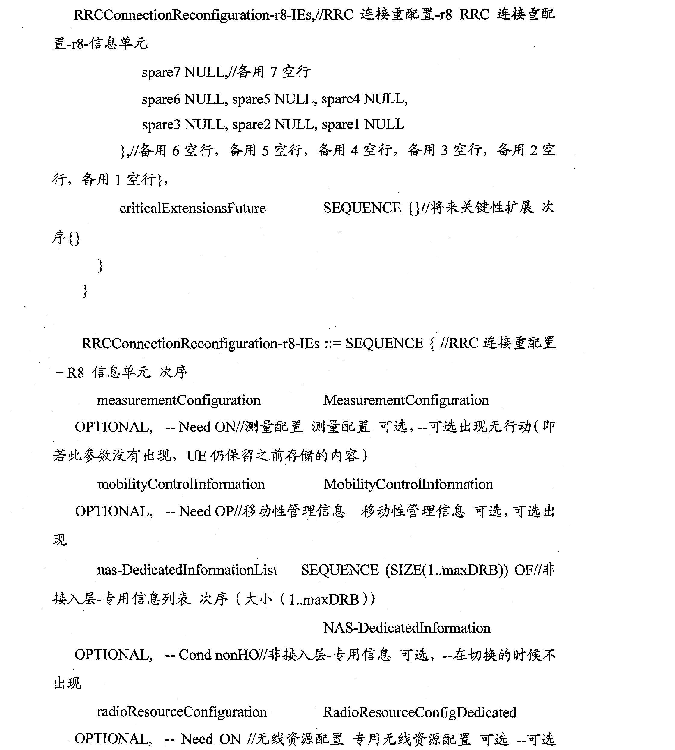 Figure CN101873665BD00201