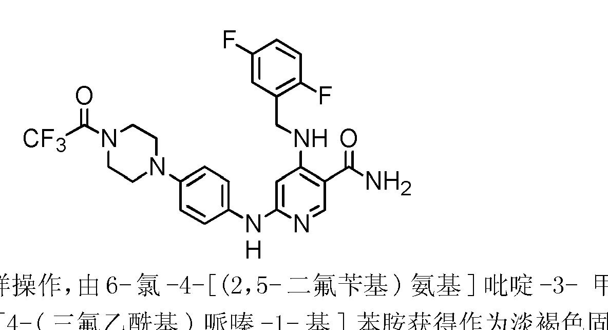 Figure CN102227409BD01333