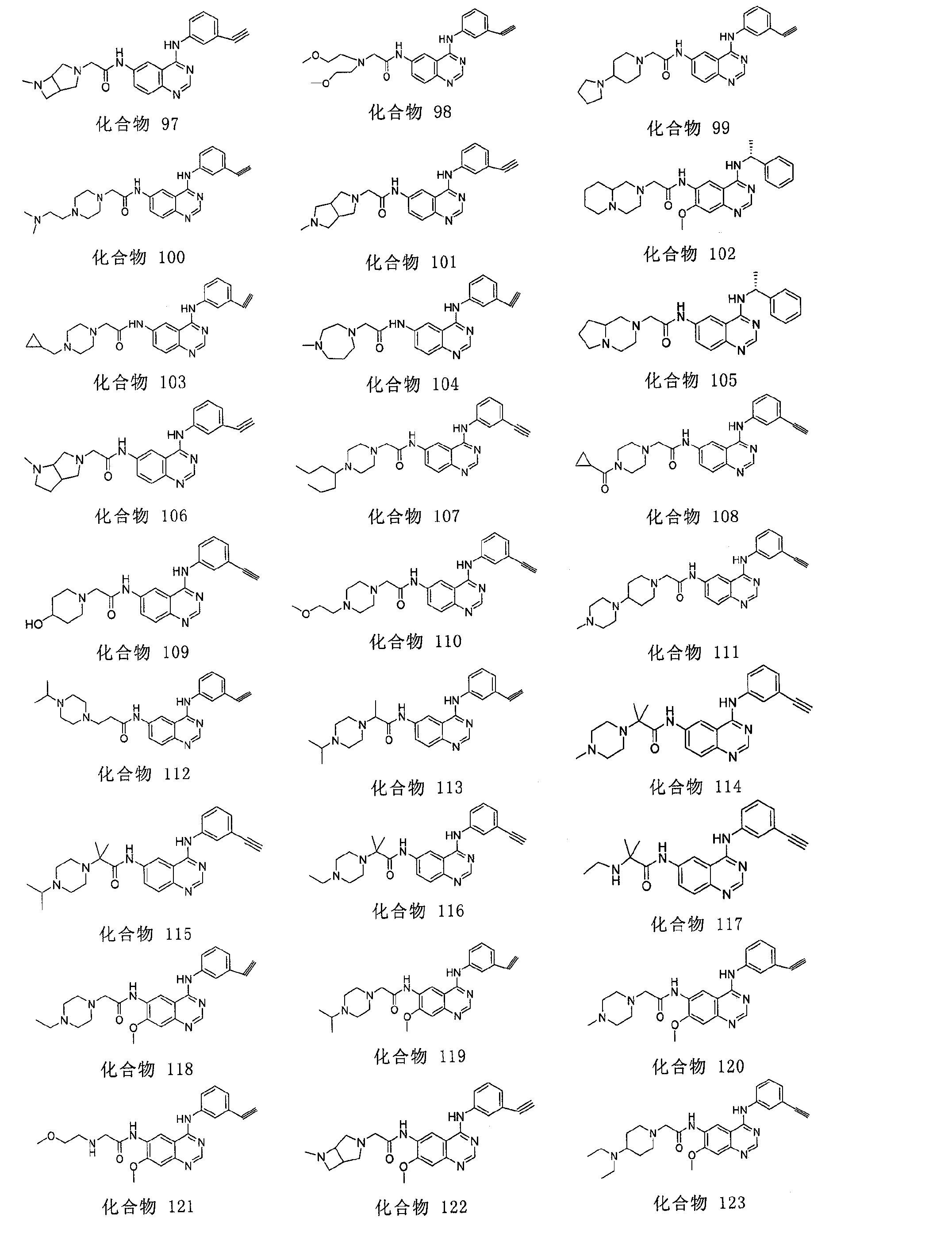 Figure CN101619043BC00081