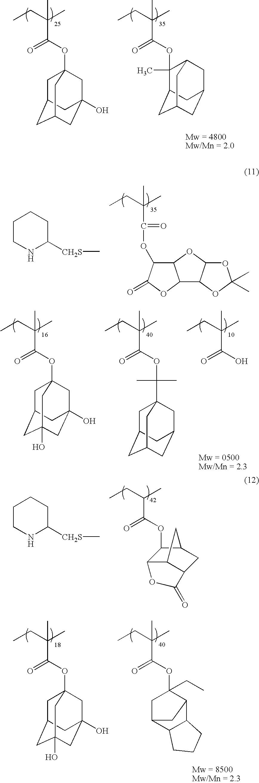 Figure US08741537-20140603-C00051