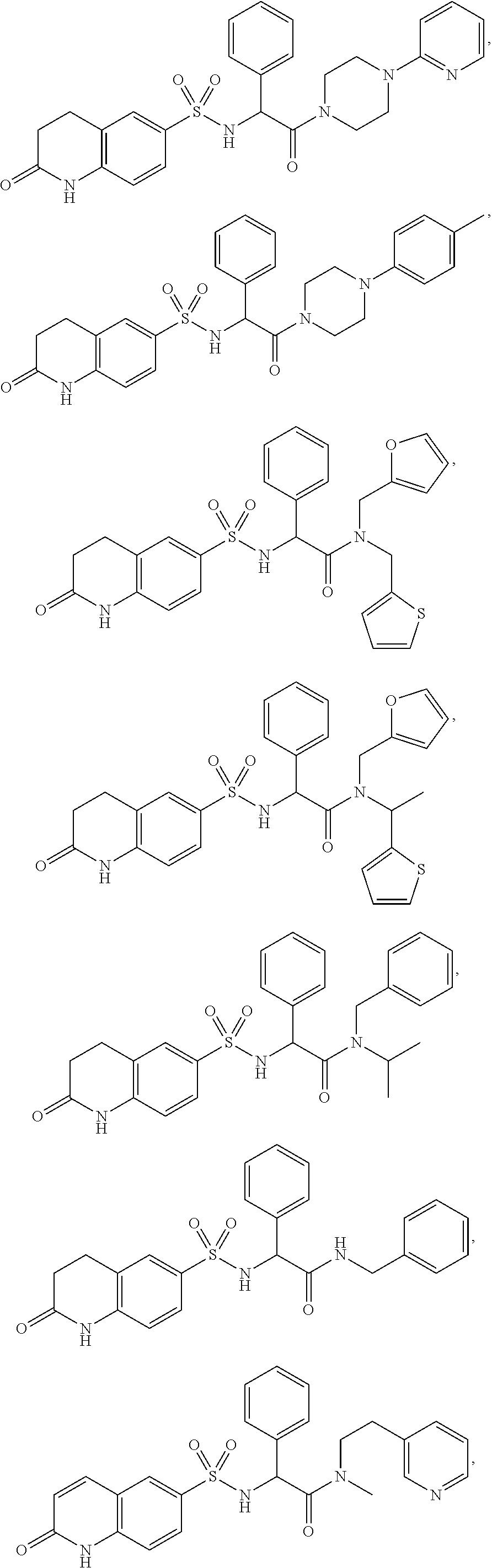 Figure US08957075-20150217-C00059