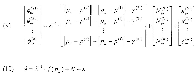 Figure 112011026357403-pct00120