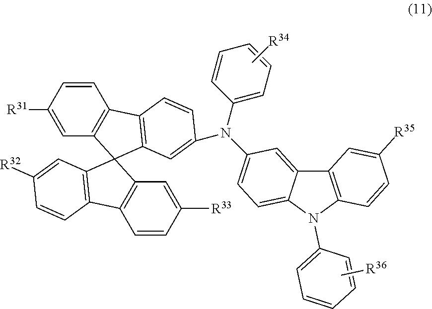 Figure US09548457-20170117-C00033