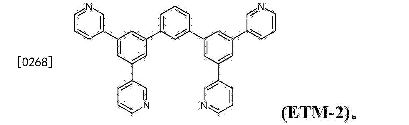 Figure CN105993083BD00543