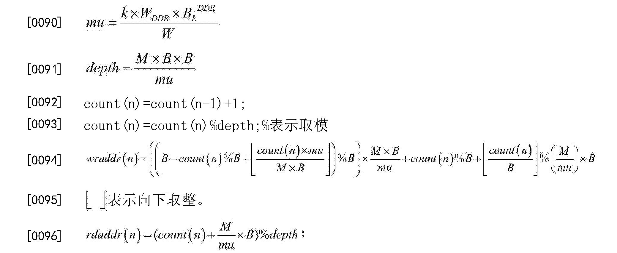 Figure CN103916140BD00152