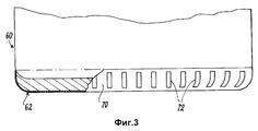 RU2120785C1 - Capsule-shaped heat-emitting base for stainless steel