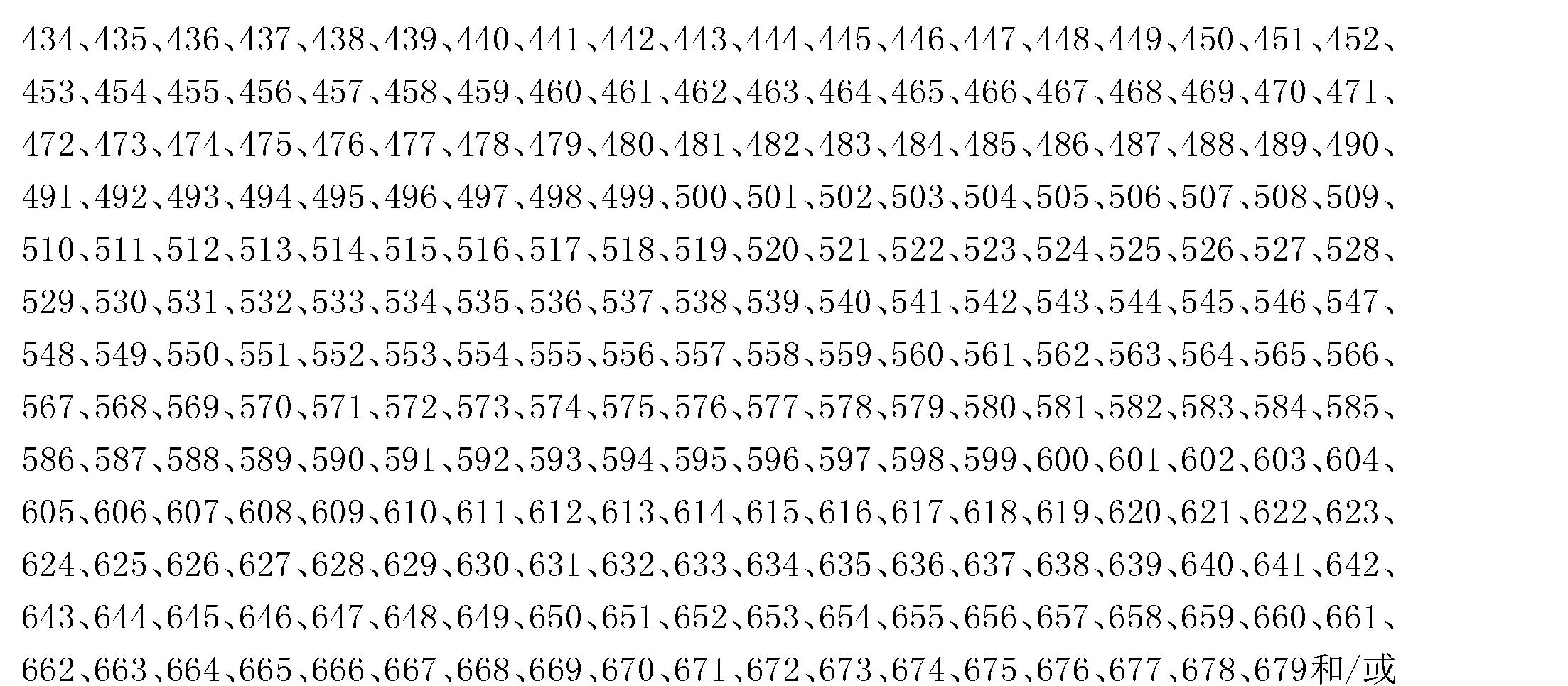 Figure CN103458920BD00461