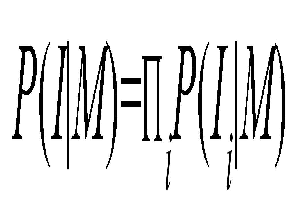 Figure 112004054073782-pat00003