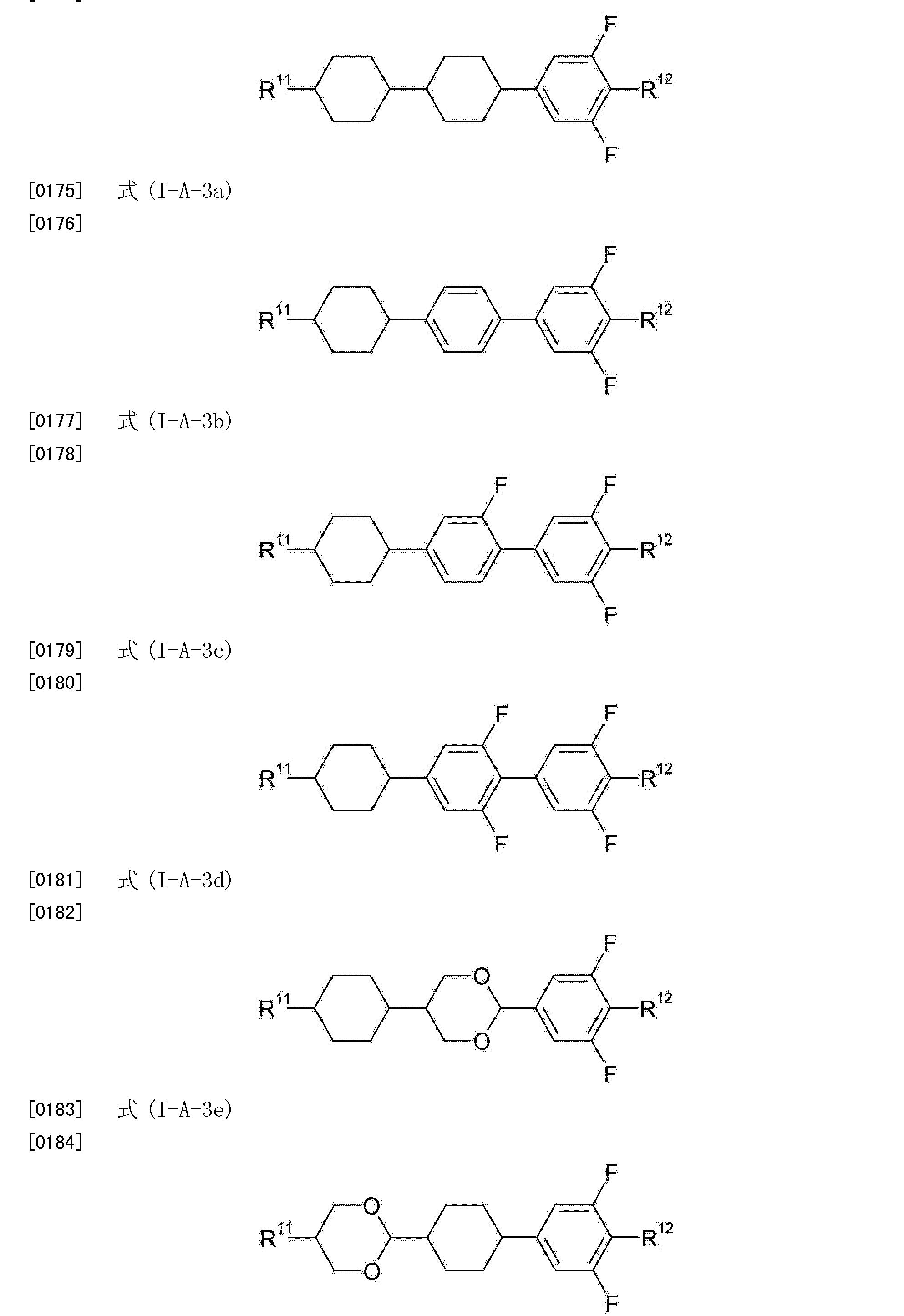 Figure CN103180409AD00331