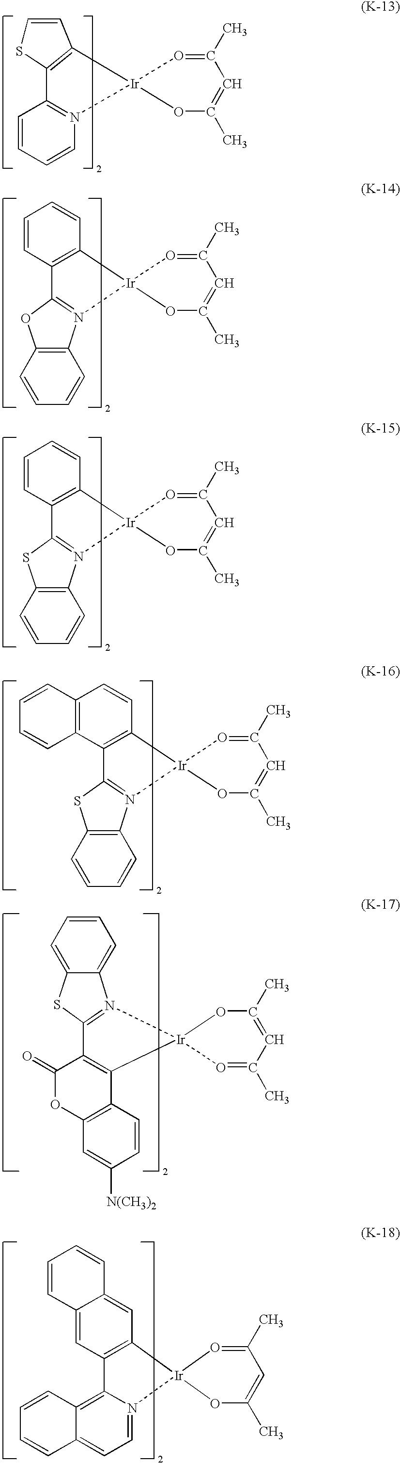 Figure US20060257684A1-20061116-C00004