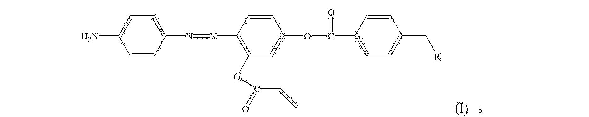 Figure CN103013532AC00024
