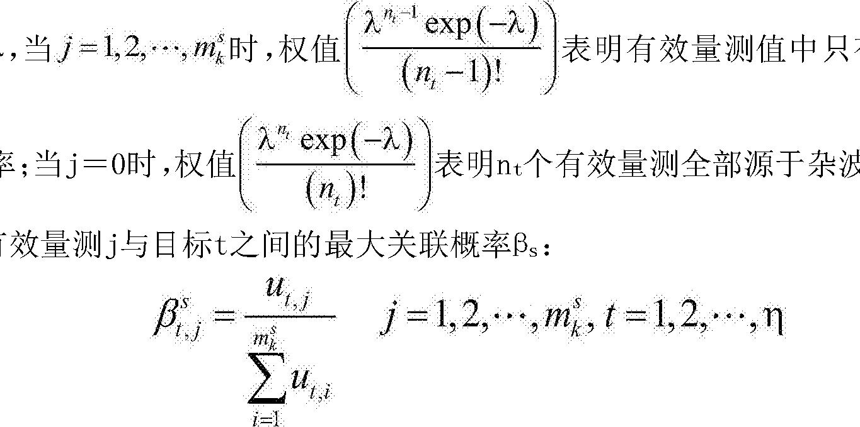 Figure CN103729859BC00023