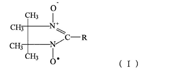 Figure CN101081999BD00051