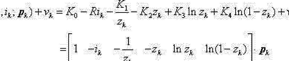 Figure CN102289557AC00022