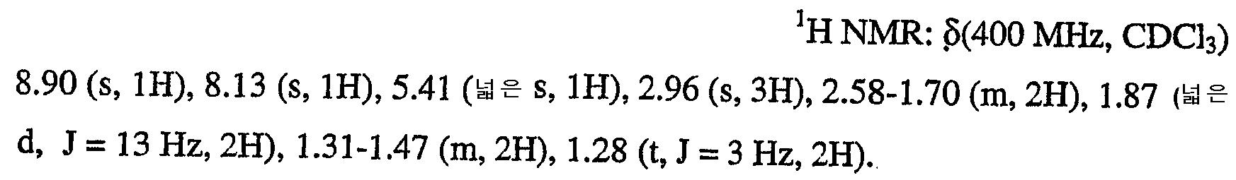 Figure 112004032346398-pct00018