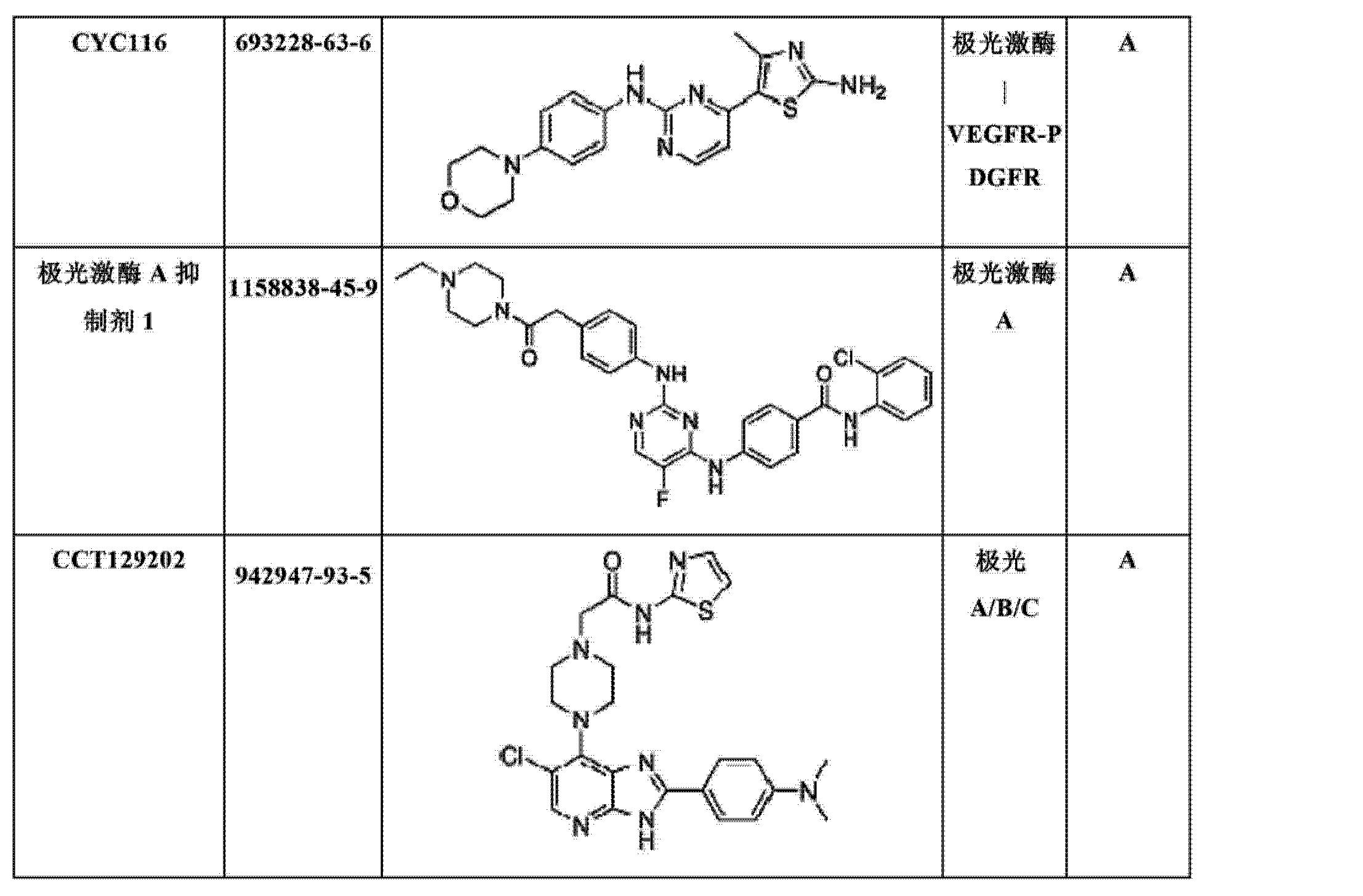 Figure CN103458970AD00341