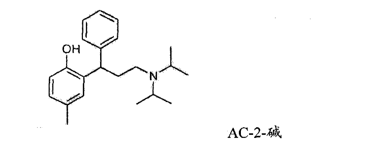 Figure CN101977693AD00192
