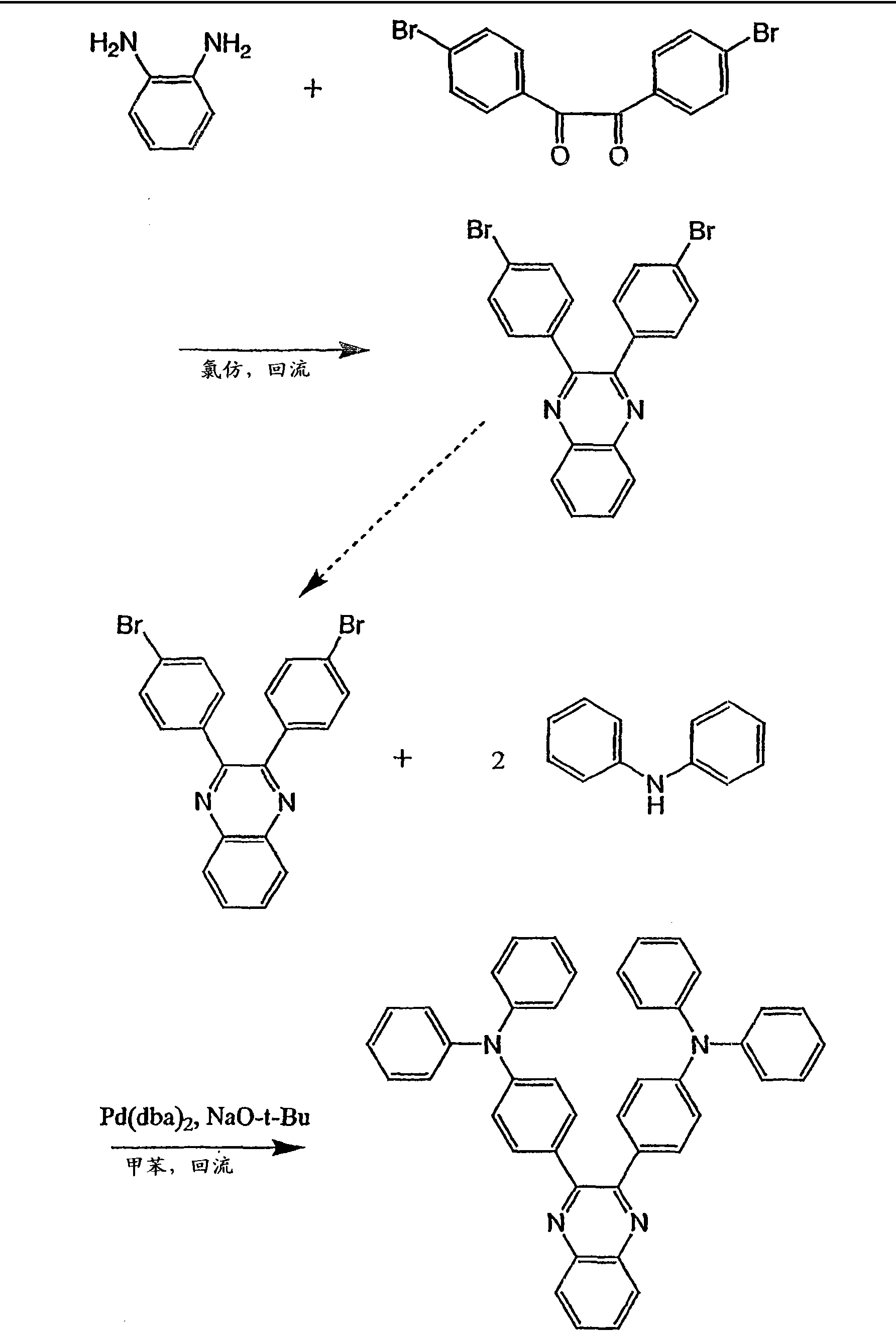 Figure CN102386330BD00301