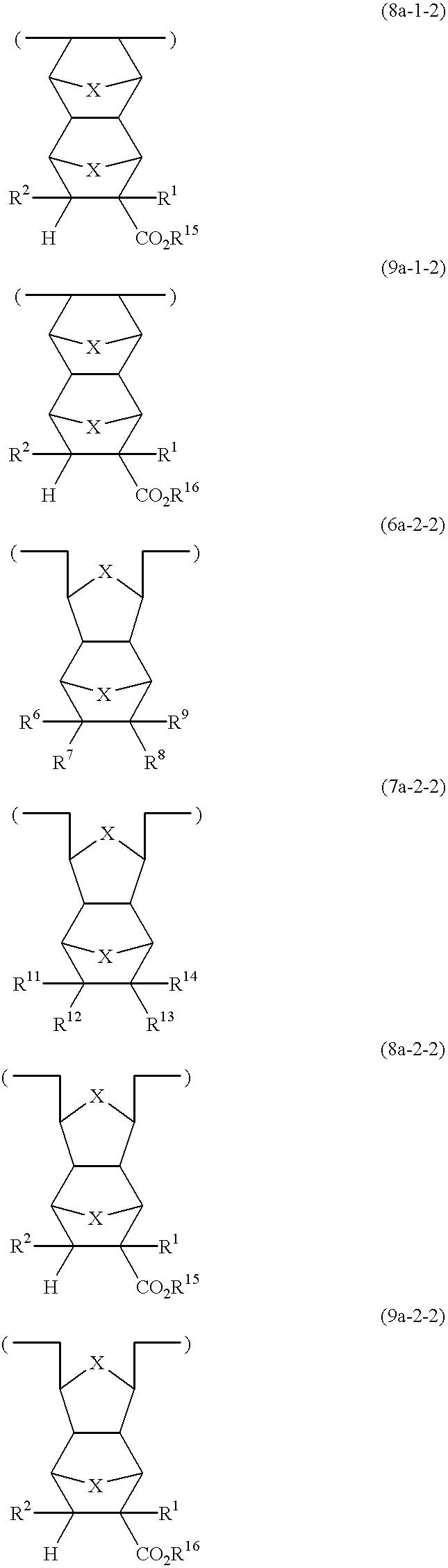 Figure US06531627-20030311-C00019