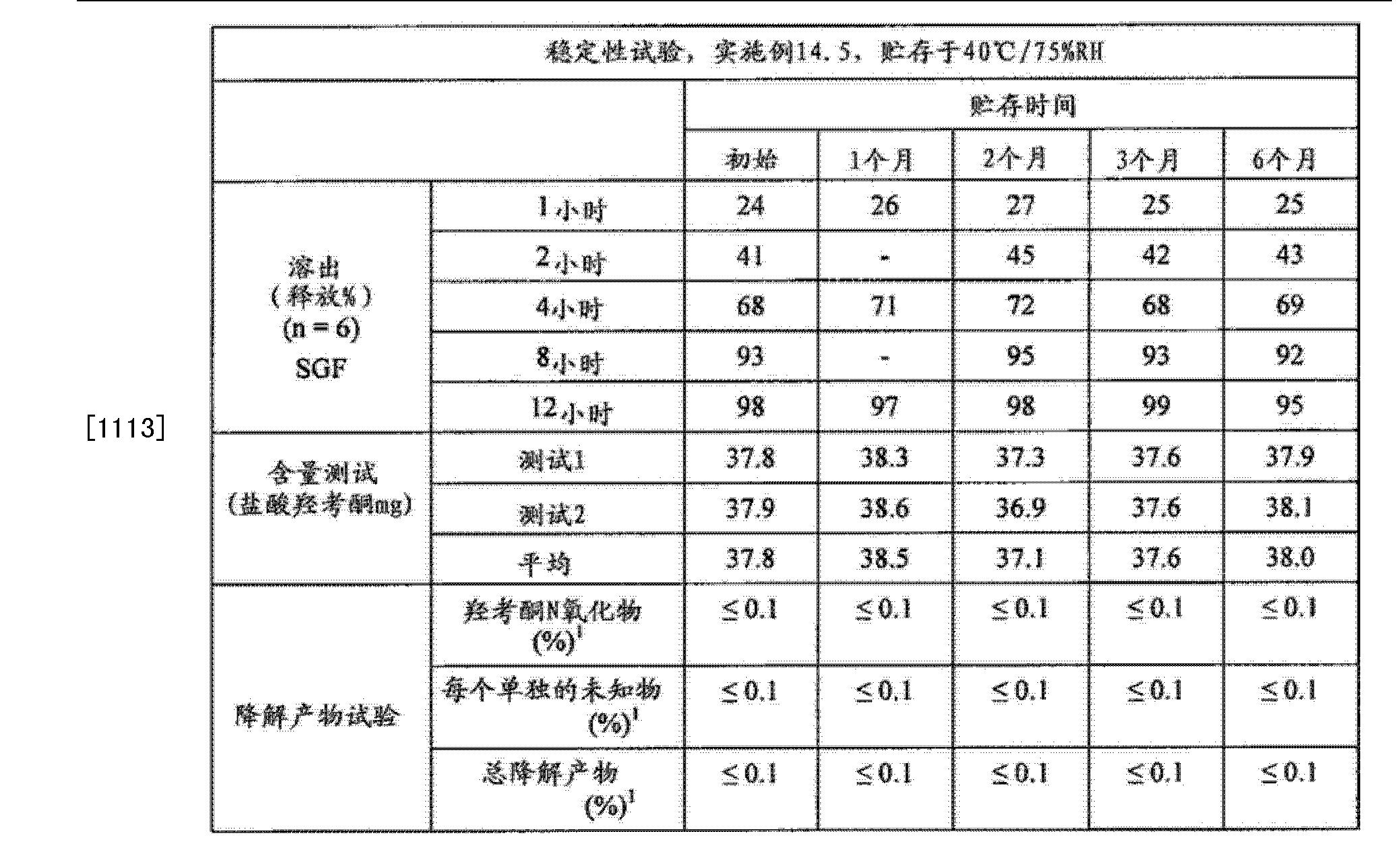Figure CN102657630BD01041
