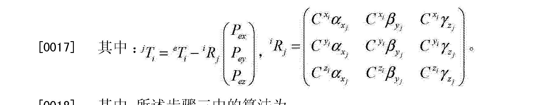 Figure CN104165584AD00092