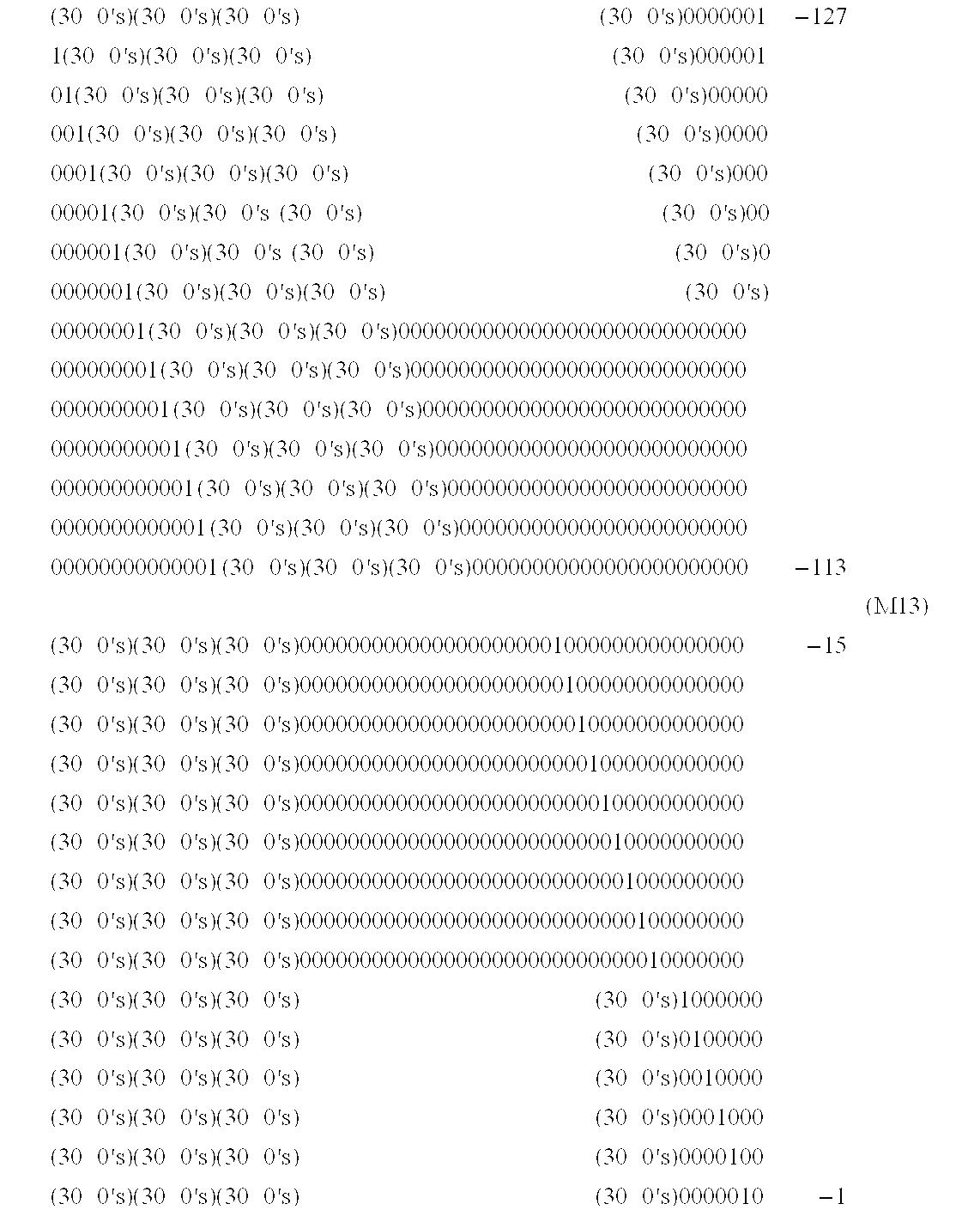 Figure US06560727-20030506-M00004