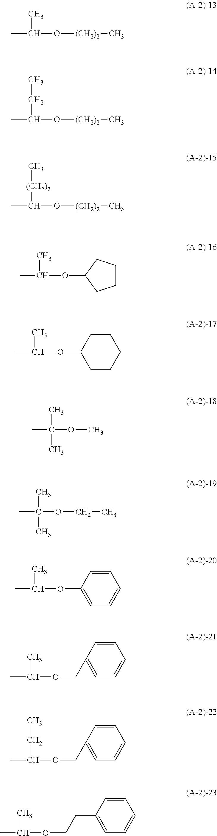 Figure US09023586-20150505-C00021