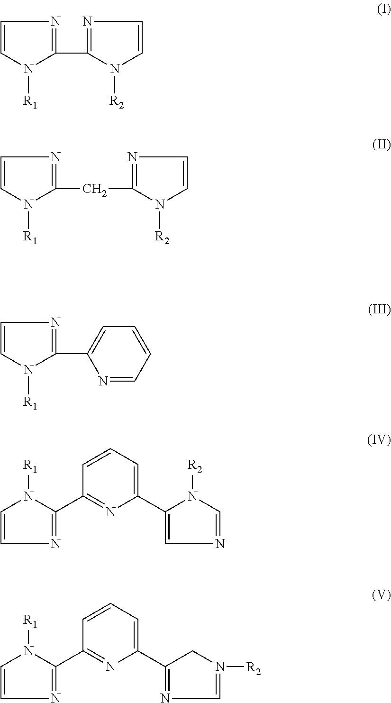 Figure US08262996-20120911-C00001