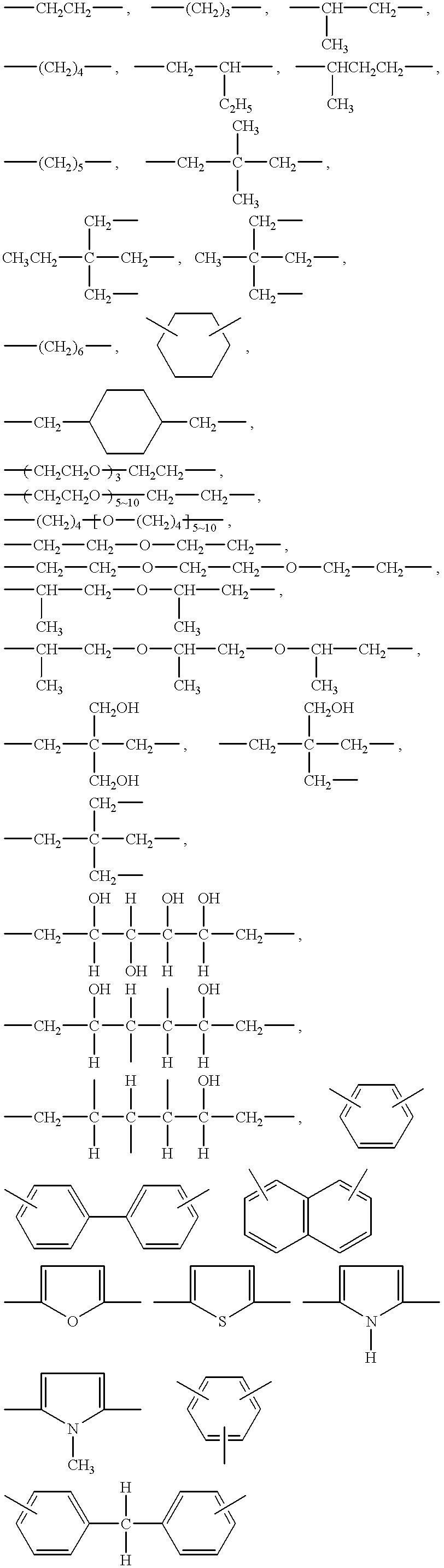 Figure US06623909-20030923-C00014