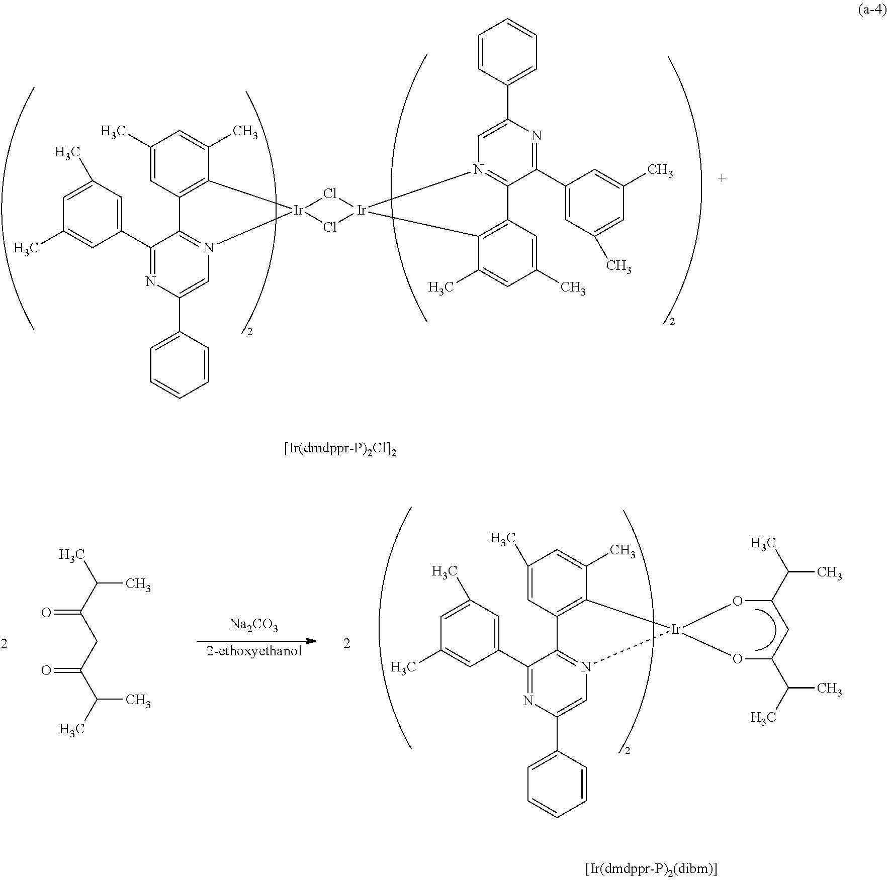 Figure US09391289-20160712-C00016