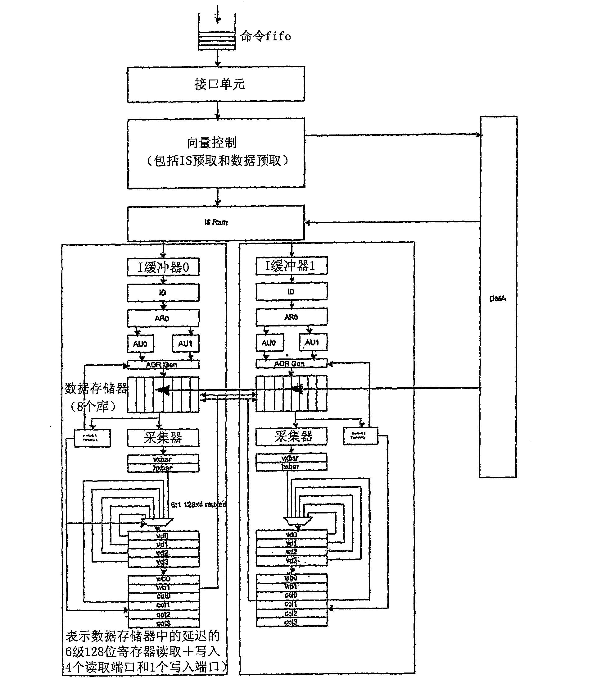 Großzügig Wiremold Kabelkanal System Ideen - Schaltplan Serie ...