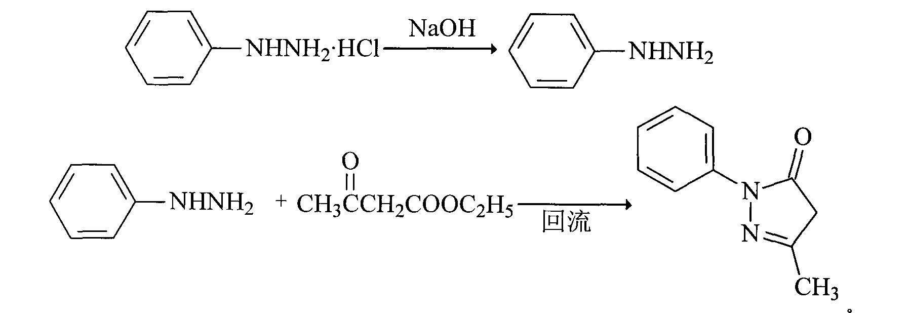 Figure CN101830852BD00041