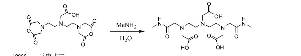 Figure CN102001964AD00042